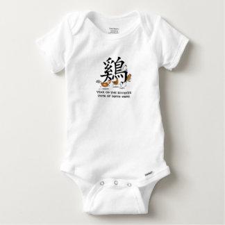 Personalisiertes Jahr des Hahns W/Year Baby Strampler