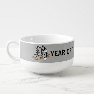 Personalisiertes Jahr des Hahns W/Year Große Suppentasse