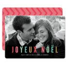 Photo | Joyeux Noel de noël de cartes