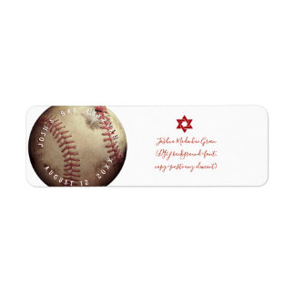 ✡ PixDezines Baseball-Bar Mitzvah