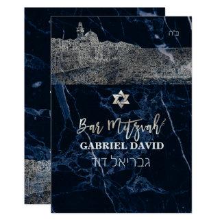 PixDezines Jerusalem blaues MarmorBar Mitzvah Karte