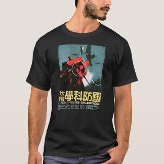 plakat japo T-Shirt