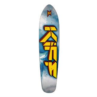 Planche à roulettes de MARTyPARTy KiFF Skateboard 21,6 Cm