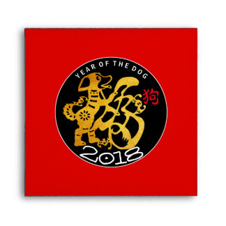 Red Square Envelope Gold Dog Chinese New Year 2018