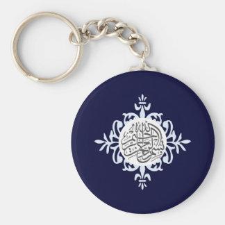 Porte - clé islamique mignon de brique de porte-clé rond