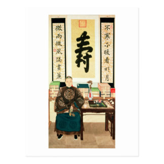 Porträt des Li-Orts Ying, Kaiserin Postkarte