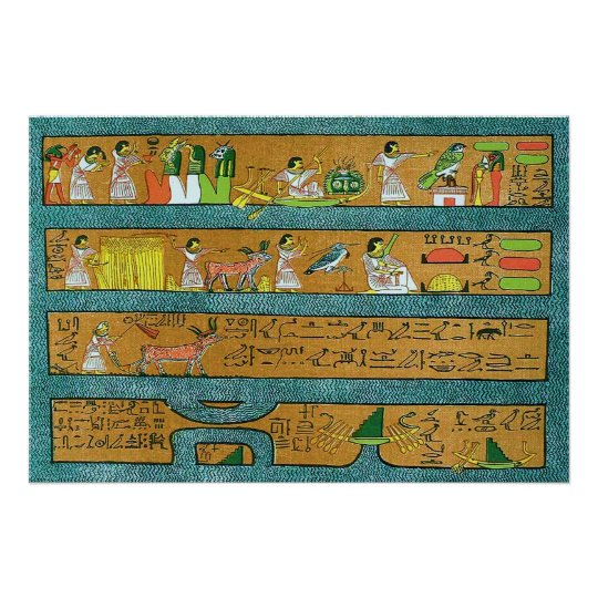Poster Art égyptien de mur
