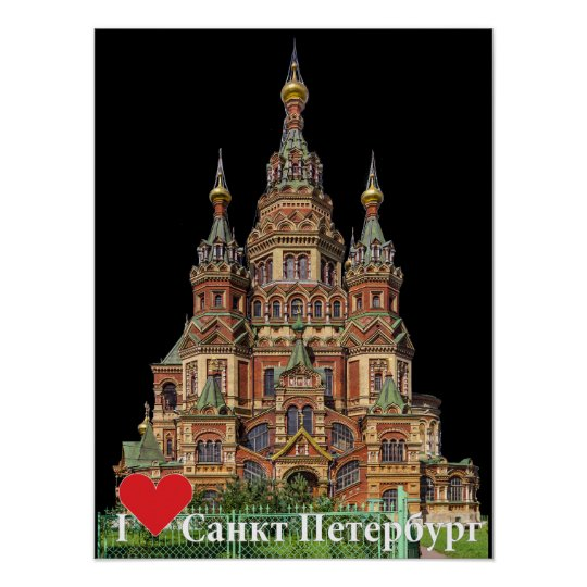 Poster St. Petersburg Russland Russia