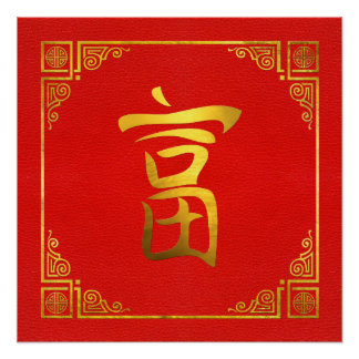 Poster Symbole d'or de Feng Shui de richesse sur le cuir