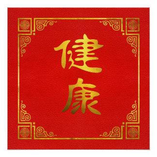 Poster Symbole d'or de Feng Shui de santé sur le cuir de