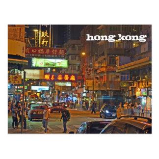 Postkarte: Hong Kong-Nachtleben Postkarte