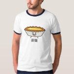 Poul heureuse d'oeufs t-shirt