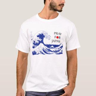 Priez pour le Japon Hokusai T-shirt