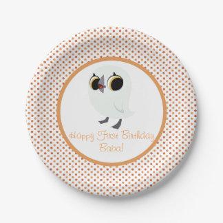 Puffin-Felsen-Party-Platte - Kuchen Pappteller