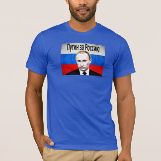 Putin für Russland! T-Shirt