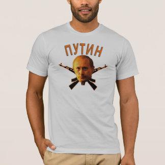 Putin mit gekreuztem AKs (Licht) T-Shirt