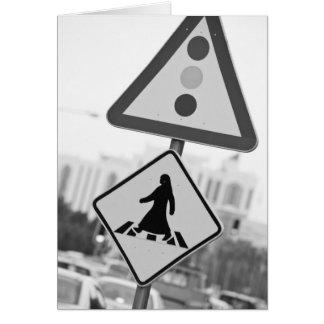 Qatar, Anzeige Dawhah, Doha. Arabischer Fußgänger Karte
