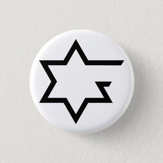 Quelle-Judentum Runder Button 2,5 Cm