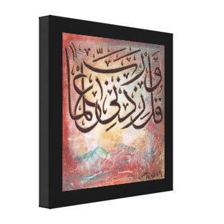 Rabbe Zidni Ilma - URSPRÜNGLICHE islamische Kunst Gespannte Galerie Drucke