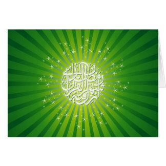 Ramadan-Grüße Karte