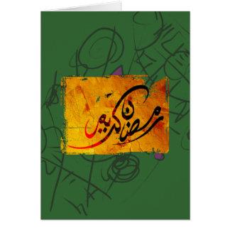 Ramadan Kareem mit Blumen Karte