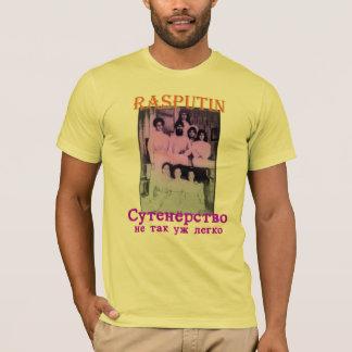 Rasputin: Pimpin ist nicht einfach (russisch) T-Shirt
