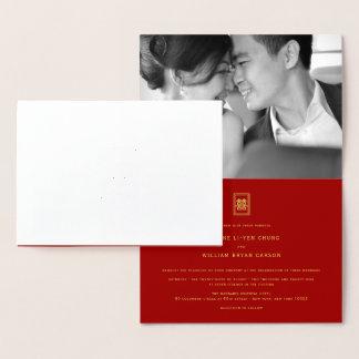 Rechteck-doppeltes Glück-chinesische Hochzeit Folienkarte