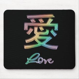 Regenbogen-Liebe ~ chinesisches Symbol für Liebe Mousepad