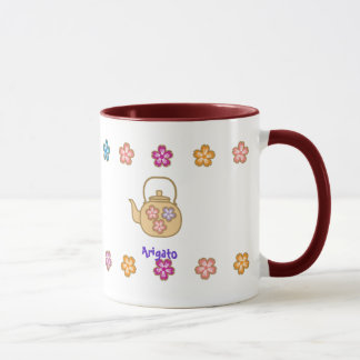 Reis-Kocher und Tee-Topf Tasse