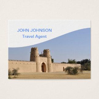 Reise-Al Ain-Palast-Museums-Visitenkarte Visitenkarte