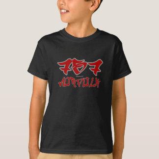 Repräsentant Norfolk (757) T-Shirt
