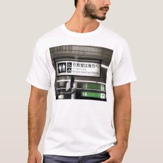 Restrooms T-Shirt