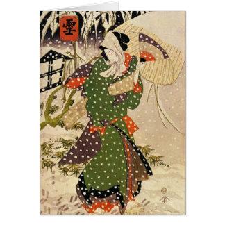 Retro japanische Weihnachtskarte Karte