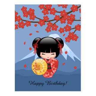 Rote Puppe Kirschblütes Kokeshi, niedlicher Postkarte