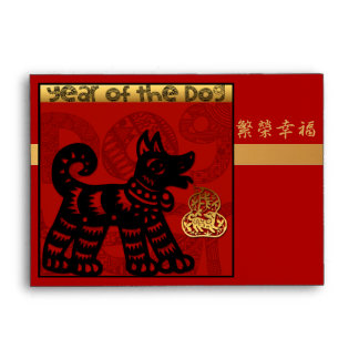 Red Envelopes for Chinese Dog New Year 2018 A6