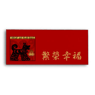 Red Envelopes for Chinese Dog New Year 2018