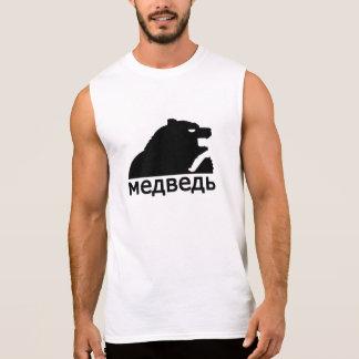 Russe Медведь S Bär Ärmelloses Shirt
