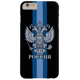 Russische Kaiserzwei gingen Eagle-Emblem voran Barely There iPhone 6 Plus Hülle