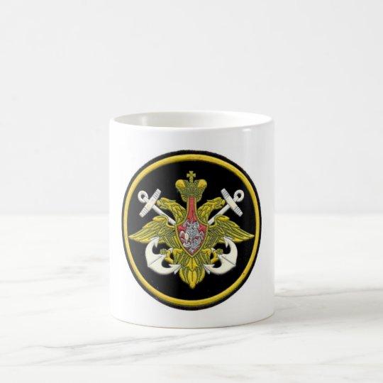 Russische Marine Kaffeetasse