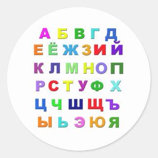 Russisches Alphabet Runder Aufkleber