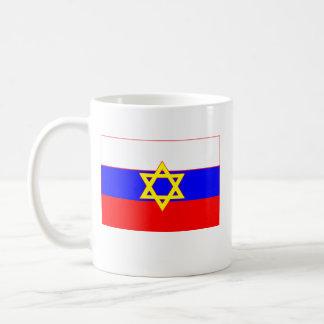 Russisches jüdisches tasse