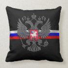 Russisches Wappen Kissen