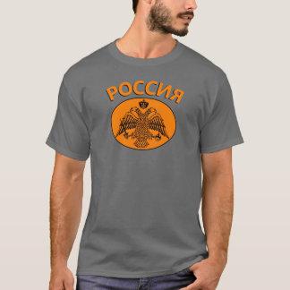 """Russland"" mit Eagle T-Shirt"