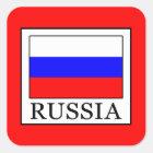 Russland Quadratischer Aufkleber