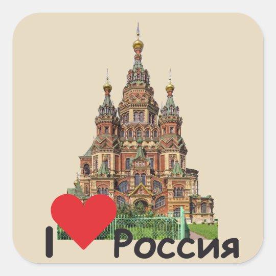 Russland - Russia Aufkleber