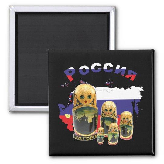Russland - Russia Babuschka - Matrjoschka Magnet
