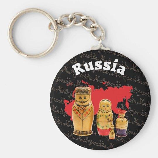 Russland - Russia Babuschka  Schlüsselanhänger