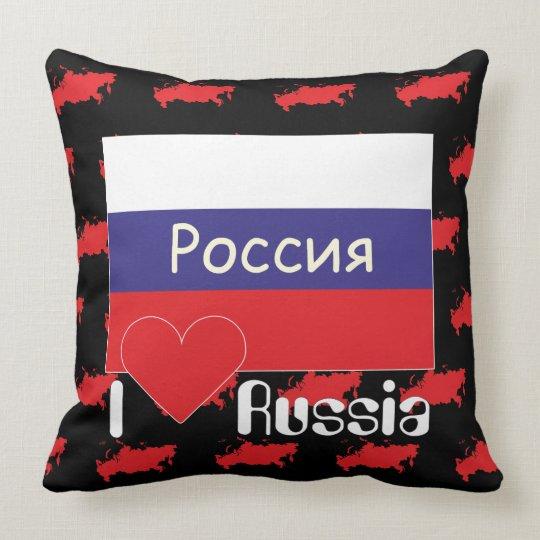 Russland - Russia Kissen