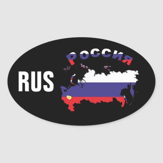 Russland - Russia  Kleber Ovaler Aufkleber