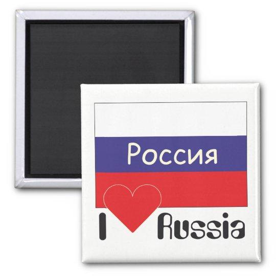 Russland - Russia Magnet